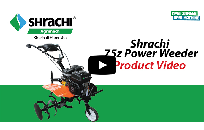 75Z Power Weeder video