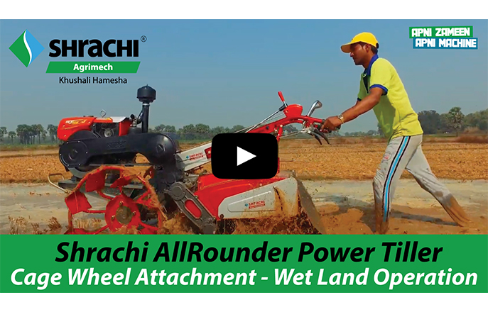 All Rounder video