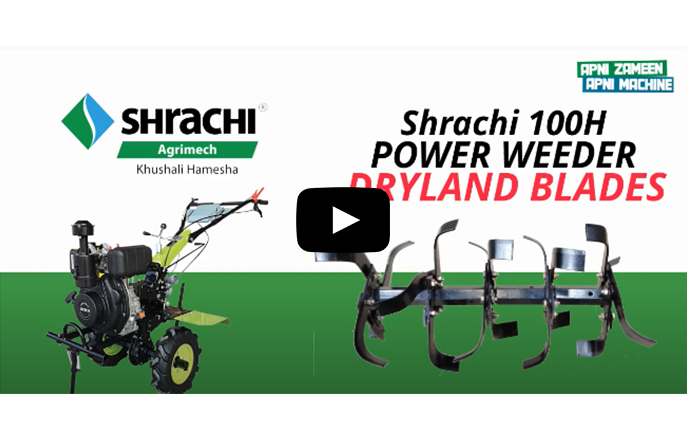 100/100H Power Weeder  video