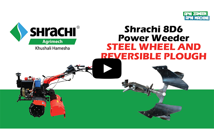 8D6 Diesel Power Weeder with Back Rotary & Ditcher video